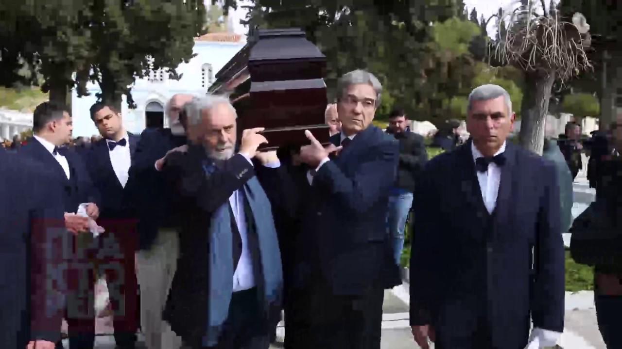 Το τελευταίο αντίο στον μεγάλο σκηνοθέτη  Νίκο Κούνδουρο