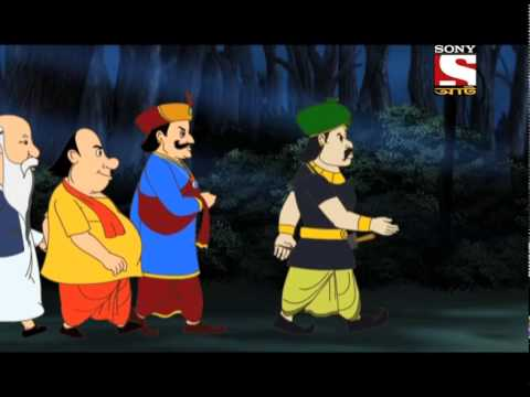 Gopal Bhar (Bangla) - Pratidaan - Bengali - Episode - 36