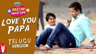 Love You Papa, the song that is a tribute to all fathers from the webseries Sex Chat with Pappu & Papa, now available in Telugu. Durex & Y-Films ka Sex Chat with Pappu & Papa is the most unique show of it's kind in India - and probably the world. A 5-part series that attempts to demystify sex and themes around sex including masturbation, pregnancy, condoms, periods and homosexuality in a simple, clean, honest and fun manner. Research clearly shows that sex talk with parents is directly and clearly linked to safer sexual behavior. The series has been heavily researched and ratified by some of the foremost medical experts, top hormonal, gynecological doctors of the country. We hope it creates some genuine social impact, not just locally but globally. So this July… let's talk about sex, baby!Presenting Sponsor: Durex Feel ThinAssociate Sponsor: Ching's Desi ChineseSex Chat with Pappu & Papa launched July 20th, 2016 on www.youtube.com/yfilmsThe title song's music video - https://www.youtube.com/watch?v=vWjFiObcXsMThe Love You Papa music video - https://youtu.be/XhkKuY_xxzsThe first episode about masturbation - https://www.youtube.com/watch?v=M2Aa16laoE8The second episode about pregnancy - https://www.youtube.com/watch?v=cUMGUyWfenoThe third episode about condoms - https://www.youtube.com/watch?v=n15hlmjPQPgThe fourth episode about periods - https://www.youtube.com/watch?v=MH0J294EalYThe fifth episode about Homosexuality - https://youtu.be/boiwcx23GHESex Chat with Pappu & Papa now available with subtitles in 9 international languages:EnglishGermanSpanishDutchBahasaThaiChineseFrenchMalay& soon to be dubbed in 5 Indian languages:TamilTeluguKannadaMalayalam& BengaliSONG: LOVE YOU PAPA - TELUGU VERSIONCOMPOSED BY: Superbia [Gourov Dasgupta, Roshin Balu, Shaan]VOCALS: Sathish LYRICS: ShaanMIXED & MASTERED BY: Rupjit DasMUSIC VIDEO: Taxi Films, Mohit KilamSpecial Thanks• Dr. Piya Ballani ThakkarCast• Papa, Anand Watsa - Anand Tiwari• Pappu, Punit Watsa - Kabir Sajid• Mamma, Sh