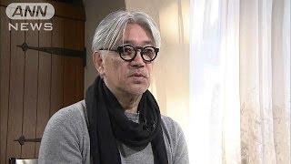 【日本社会の本質の問題は何か】坂本龍一が憂う現在の日本