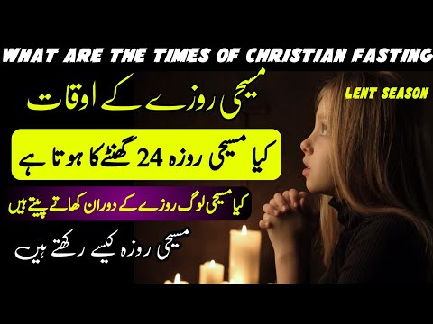 How to fasting   What are the times of Christian fasting?  fasting and prayer   lent season