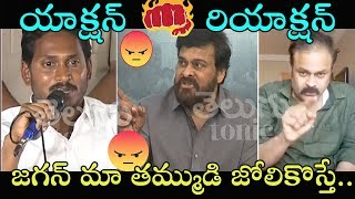 Video Chiranjeevi NagaBabu Fires on YS Jagan Comments Against Pawan Kalyan | News Tonic MP3, 3GP, MP4, WEBM, AVI, FLV Juni 2019