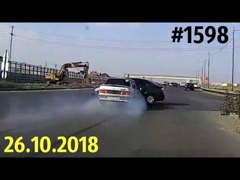 Новая подборка ДТП и аварий за 26.10.2018