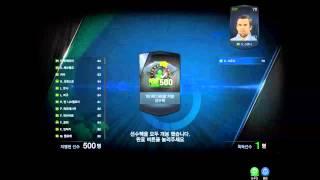 Fifa Online 3 - '06 WC 500명 선수팩 5장, fifa online 3, fo3, video fifa online 3