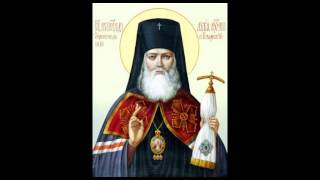 Молитва Святителю Луке (Войно Ясенецкому)  — Войно-Ясенецкий Лука — видео