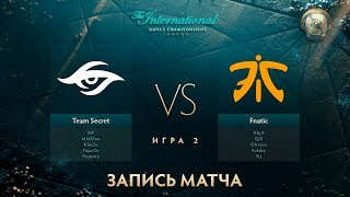 Secret vs Fnatic, The International 2017, Групповой Этап, Игра 2
