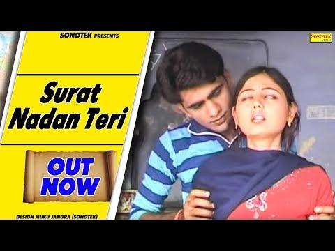Video Surat Nadan Teri || सुरत नदान तेरी || Uttar Kumar, Suman Negi || Dhakad Chhora || Haryanvi Songs download in MP3, 3GP, MP4, WEBM, AVI, FLV January 2017