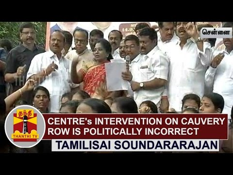 Centres-Intervention-on-Cauvery-Water-Dispute-is-Politically-Incorrect-Tamilisai-Soundararajan