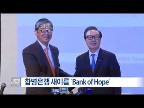 한인사회 소식 5.13.16  KBS America New