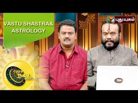 Neram-Nalla-Neram-18-01-2016-Puthuyugam-TV