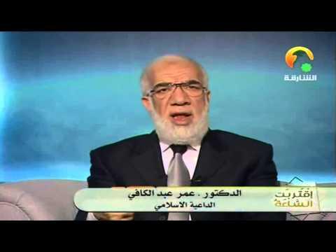 كثرة الفتن - عمر عبد الكافي