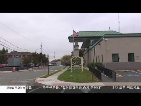 펠팍 고층아파트 건설 논란  10.20.16 KBS America News