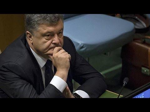 Οι αντιδράσεις στο Κίεβο για όσα ελέχθησαν περί Ουκρανίας στη ΓΣ του ΟΗΕ