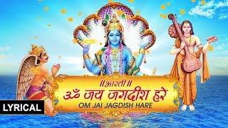 Nonton Om Jai Jagdish Hare Aarti With Hindi English Lyrics By Anuradha Paudwal I Lyrical Video I Aartiyan Film Subtitle Indonesia Streaming Movie Download