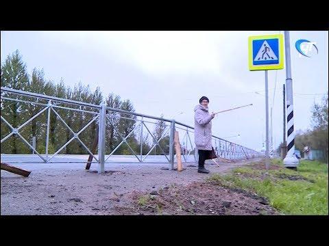 В Панковке один из пешеходных переходов был отрезан от тротуара забором