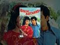 Rakhi Aur Hathkadi (HD)- Hindi Full Movie - Ashok Kumar, Asha Parekh - Hit Hindi Movie With Eng Subs