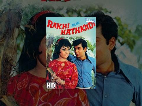 Video Rakhi Aur Hathkadi (HD)- Hindi Full Movie - Ashok Kumar, Asha Parekh - Hit Hindi Movie With Eng Subs download in MP3, 3GP, MP4, WEBM, AVI, FLV January 2017