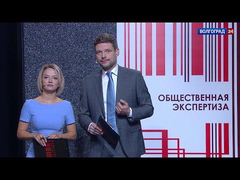 Новый бренд Волгоградской области. 24.09.20