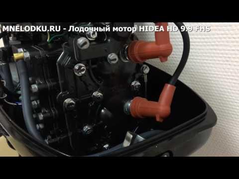 винт для лодочного мотора хайди 9.8 цена