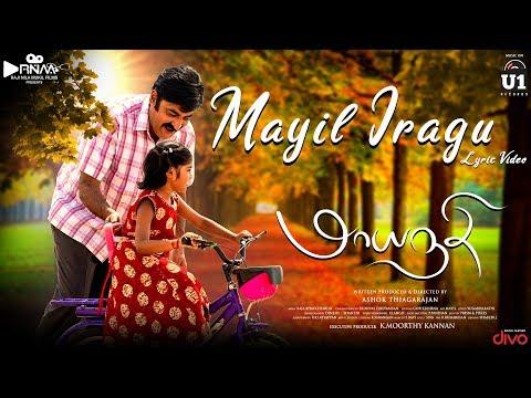 Maayanadhi - Mayil Iragu Lyric Video