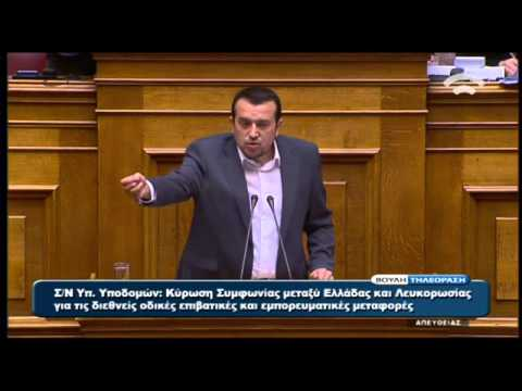 Ν. Παππάς: Η Ελλάδα παύει να είναι η ντροπή της Ευρώπης