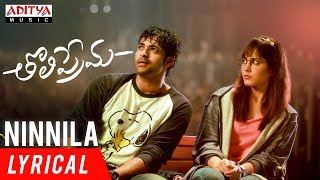 Video Ninnila Lyrical | Tholi Prema Songs | Varun Tej, Raashi Khanna | SS Thaman MP3, 3GP, MP4, WEBM, AVI, FLV Maret 2018