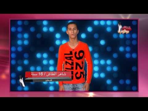شاهر الضاش -تقيم الفنانة رنين الشعار