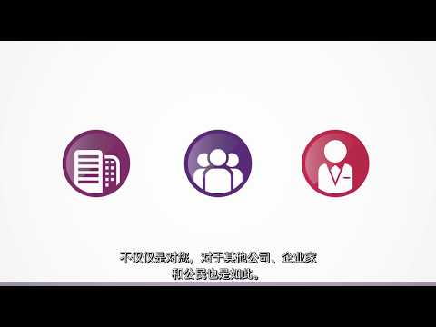 DataBroker: a peer to peer marketplace to sell & buy IoT sensor data (Chinese subtitles)