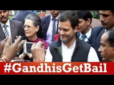 Sonia Gandhi, Rahul appear in court, granted bail in National Herald case