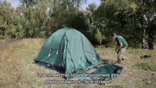Комфортабельная четырехместная кемпинговая палатка. Alexika Grand Tower 4