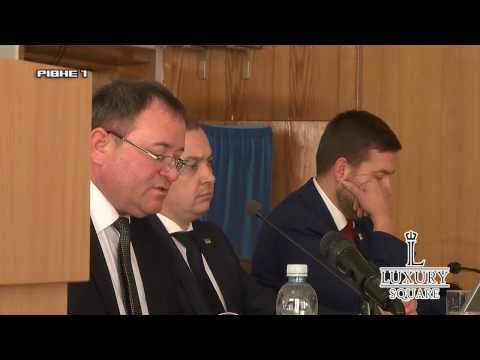 Як вирішували бурштинові питання депутати Рівненської облради? [ВІДЕО]