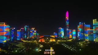 The amazing ShenZhen 深圳 40th anniversary lights show