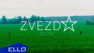 Ольга Задонская Любовь и боль (Партийная зона Муз ТВ 2016) pop music videos 2016
