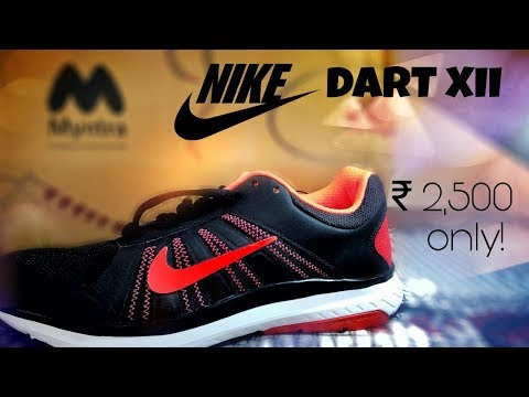 Unboxing & Review | Nike Dart 12 Running Shoes | Myntra | India |