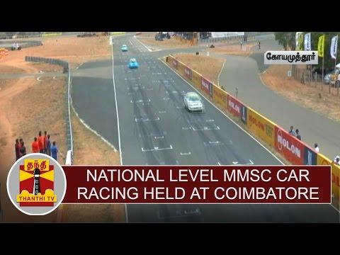 National-level-MMSC-Championship-Car-racing-held-in-Coimbatore--Thanthi-TV