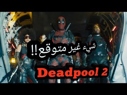 Video فلم
