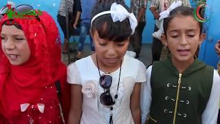 كهاتين || تقديم أضاحي العيد لعام 2019 في مخيم قرى الإيمان للأيتام