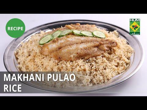Makhani Pulao Rice Recipe | Lazzat | Samina Jalil | Desi Food