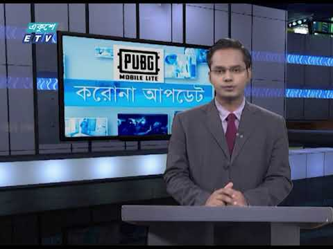 12 Pm Corona Bulletin || করোনা বুলেটিন || 14 July 2020 || ETV News