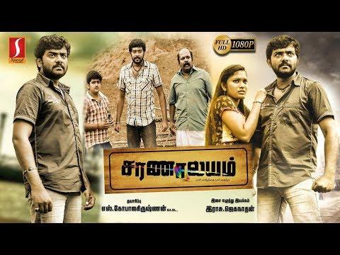 New Release Tamil Full Movie 2018 | Saranalayam Tamil Movie | Exclusive Movie 2018 | Full HD