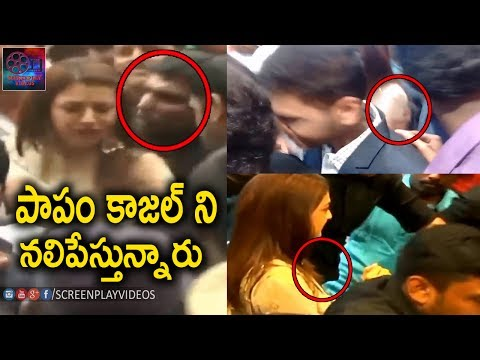 Video Kajal Agarwal Troubled by Uncontrollable Fans At Shopping Mall Opening || Latest Cinema News download in MP3, 3GP, MP4, WEBM, AVI, FLV January 2017