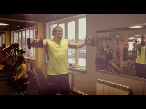 Sport Town Motivate Training (видео)