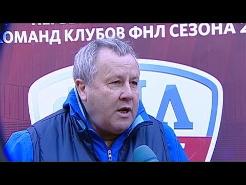 ФК «Тюмень» -  «Факел»