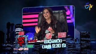 Dhee 10 | 1st November 2017 | Latest Promo
