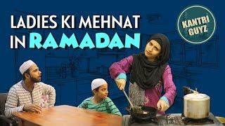 Video Ladies Ki Mehnat In Ramadan   Hyderabadi   Kantri Guyz MP3, 3GP, MP4, WEBM, AVI, FLV Juni 2018