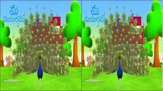 Learn Telugu Alphabets -  Stereoscopic 3D Video for 3D Glasses