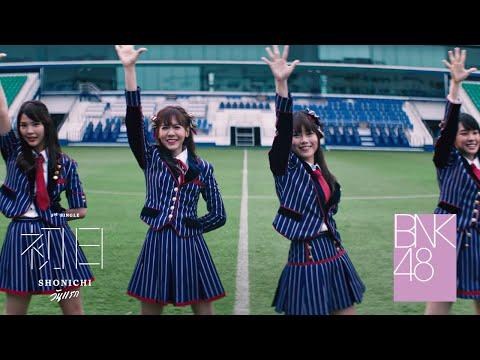 Shonichi วันแรก - BNK48