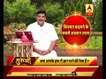 GuruJi With Pawan Sinha: Turn your destiny for good with this solution - Video