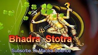 Bhadrakali Stotram - Kali Stotra for Success