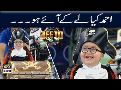 Everyoneвs favorite AhmadShah in a cute little pirate avatar in tonight39s BaatBantiHai